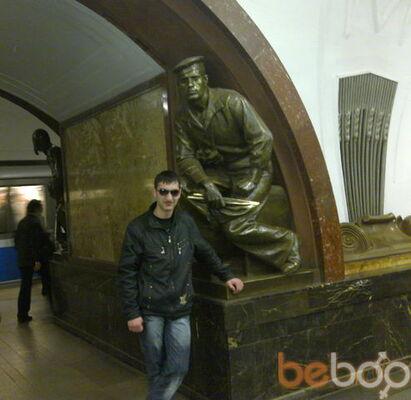 Фото мужчины Aplo, Москва, Россия, 29