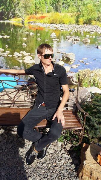 Фото мужчины Василий, Барнаул, Россия, 29