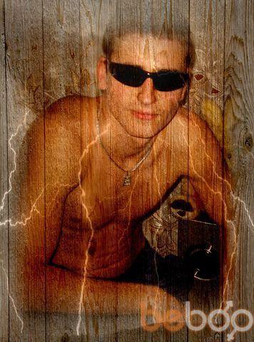 Фото мужчины чертенок, Рыбница, Молдова, 29