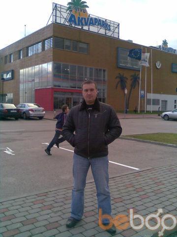 Фото мужчины дракон, Бобруйск, Беларусь, 37