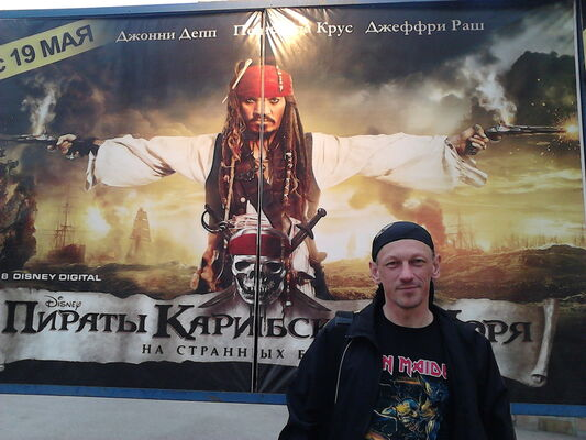 Фото мужчины Влад, Уфа, Россия, 44