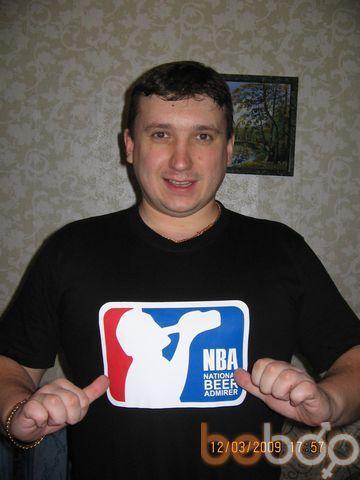 Фото мужчины Moro, Дмитров, Россия, 39