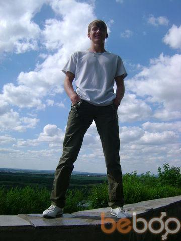 Фото мужчины Gaf02, Нефтекамск, Россия, 27
