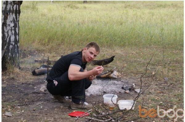 Фото мужчины axe_ll, Донецк, Украина, 34