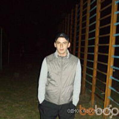 Фото мужчины niku, Кишинев, Молдова, 32