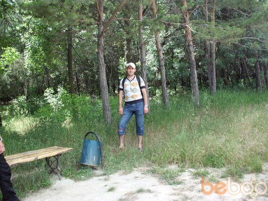 Фото мужчины Agent007, Шымкент, Казахстан, 30
