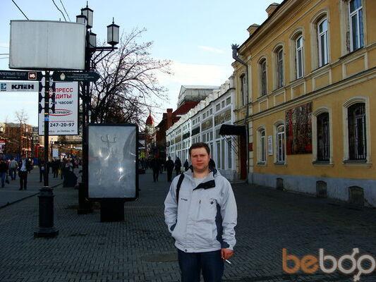 Фото мужчины Dmitry, Ульяновск, Россия, 34