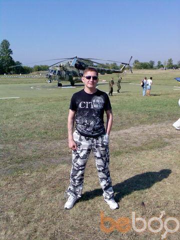 Фото мужчины dima, Брест, Беларусь, 41
