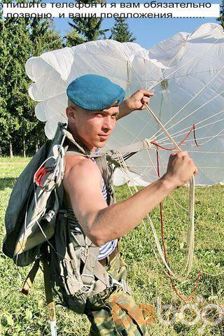 Фото мужчины qwer, Рязань, Россия, 33