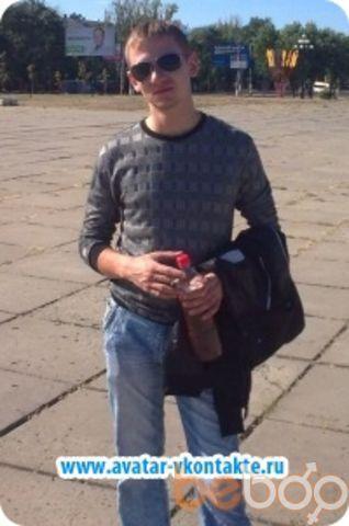 Фото мужчины сашка, Лисичанск, Украина, 28