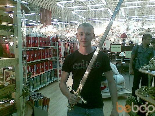 Фото мужчины ФАРТОВЫЙ, Краснодар, Россия, 27