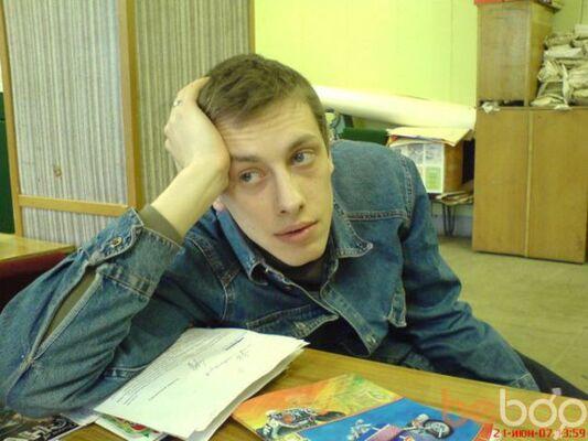 Фото мужчины Alex, Северодвинск, Россия, 36