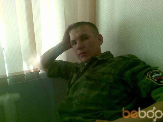 Фото мужчины виталик, Смоленск, Россия, 29