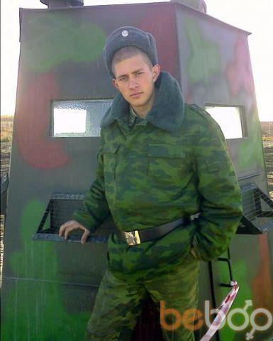 Фото мужчины Icq405777362, Вологда, Россия, 27