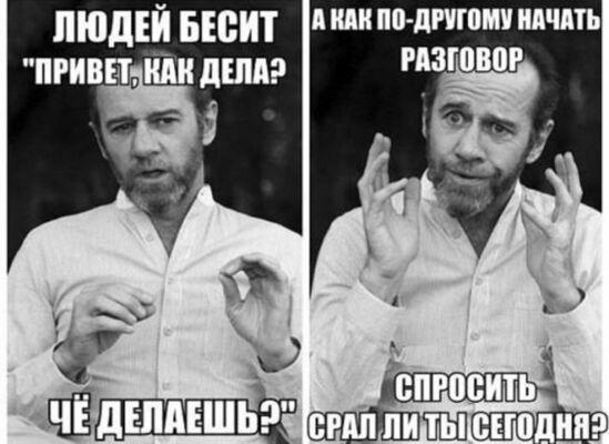 Фото мужчины Ааааа, Москва, Россия, 29