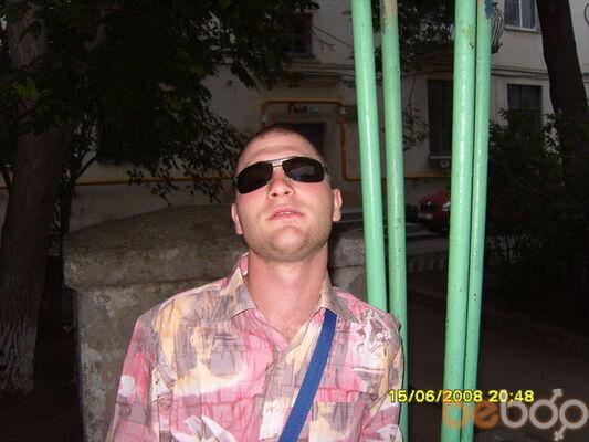 Фото мужчины rom mma, Волгоград, Россия, 35