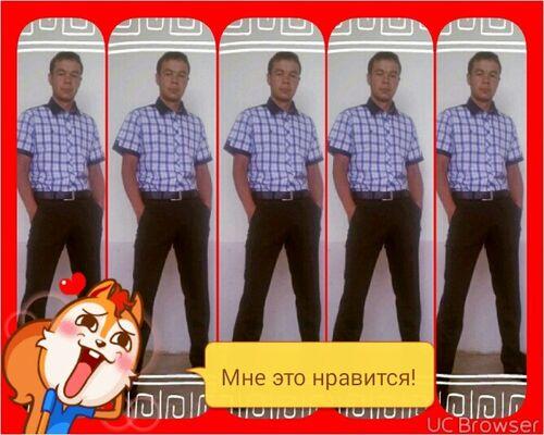 Фото мужчины Якуб, Москва, Россия, 28