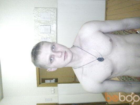 Фото мужчины Дмитрий, Кувейт, Кувейт, 28