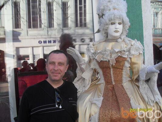 Фото мужчины Djon, Стаханов, Украина, 57