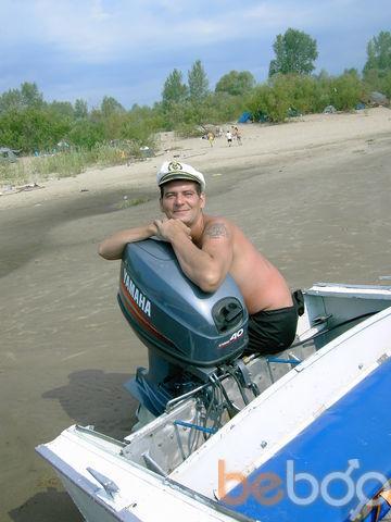 Фото мужчины skrudji, Самара, Россия, 37