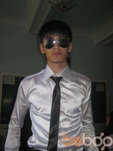 Фото мужчины Romeo040992, Душанбе, Таджикистан, 24