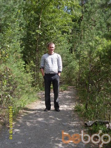 Фото мужчины Aleksandr, Красноярск, Россия, 38
