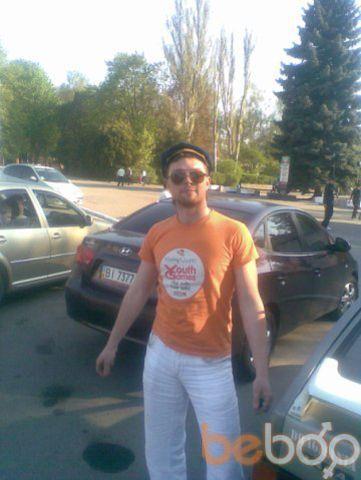 Фото мужчины Lybovnik, Кременчуг, Украина, 27