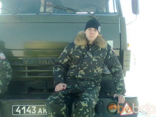 Фото мужчины Max61, Красный Сулин, Россия, 24