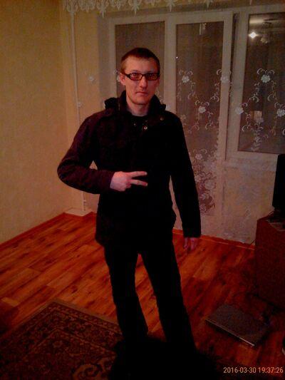 Фото мужчины Серёга, Кривой Рог, Украина, 28