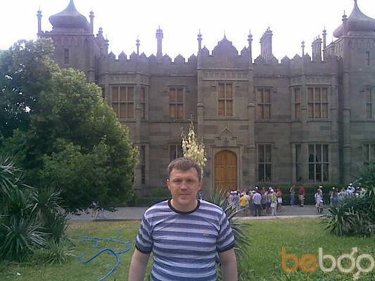 Фото мужчины valintos, Димитров, Украина, 42