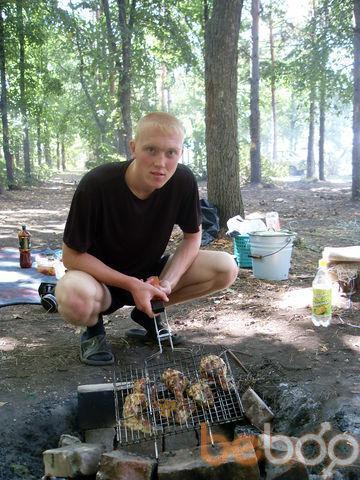 Фото мужчины abcde, Уфа, Россия, 29