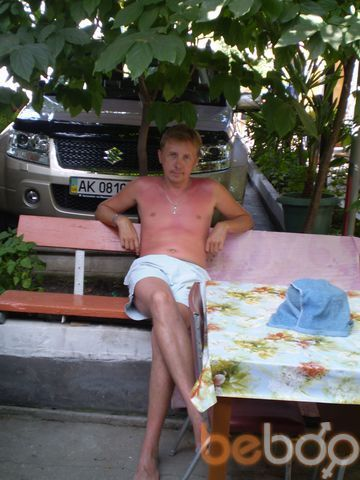 Фото мужчины slavamers, Днепропетровск, Украина, 47