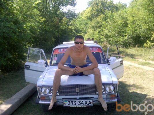 Фото мужчины freedo, Первомайский, Украина, 31