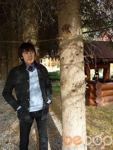 Фото мужчины Prince, Уфа, Россия, 28