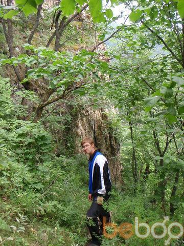 Фото мужчины Rusti, Уфа, Россия, 26