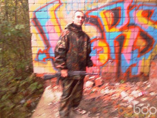 Фото мужчины Денис, Ижевск, Россия, 31