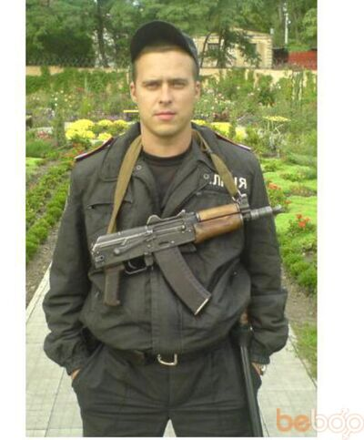 Фото мужчины Dimon, Кременчуг, Украина, 32