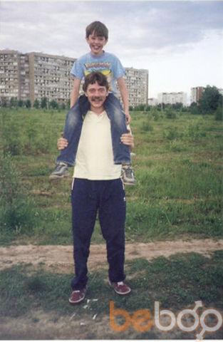 Фото девушки ольгавалерий, Москва, Россия, 49