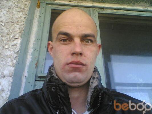 Фото мужчины alecsandr, Темиртау, Казахстан, 33
