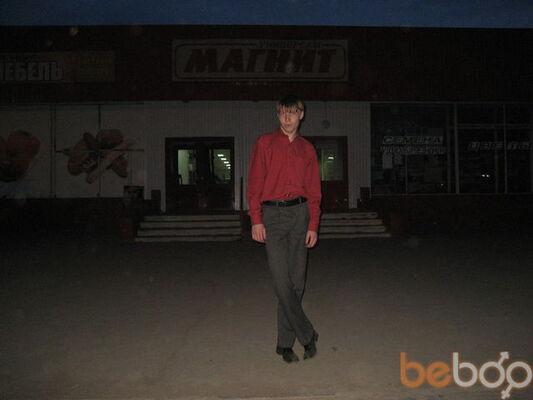 Фото мужчины paramentus, Тула, Россия, 29