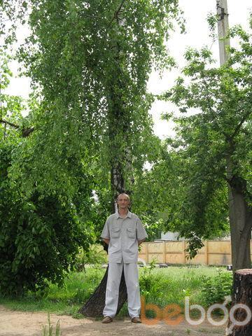 Фото мужчины Avatar, Воронеж, Россия, 41