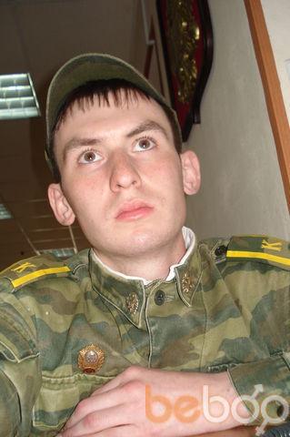 Фото мужчины lucifer, Москва, Россия, 27