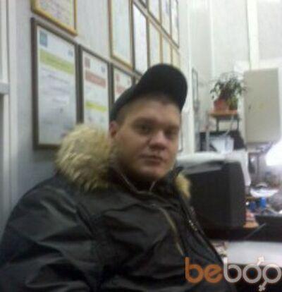 Фото мужчины maksum47, Норильск, Россия, 33