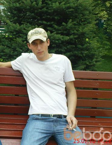 Фото мужчины zoro, Талгар, Казахстан, 28