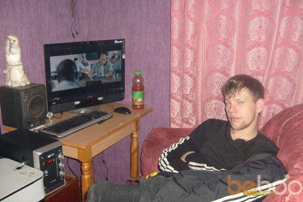 Фото мужчины руслан, Артемовск, Украина, 33