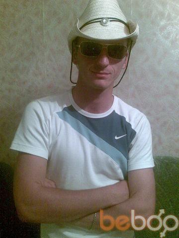 Фото мужчины yrashur, Хмельницкий, Украина, 29