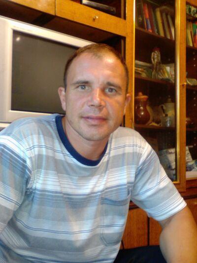 Фото мужчины дмитрий, Шахунья, Россия, 38