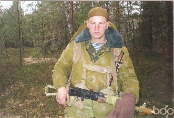 Фото мужчины Predator, Гомель, Беларусь, 29