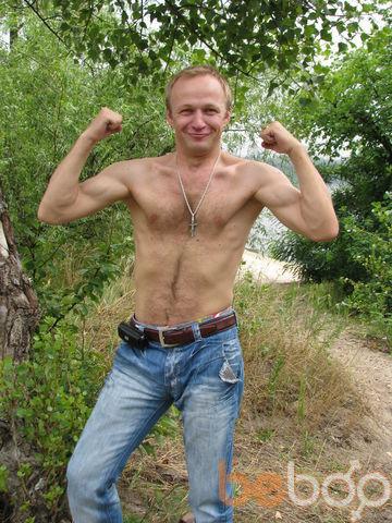 Фото мужчины Kot33, Киев, Украина, 43