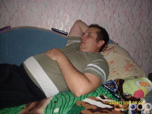 Фото мужчины dm40, Атбасар, Казахстан, 46
